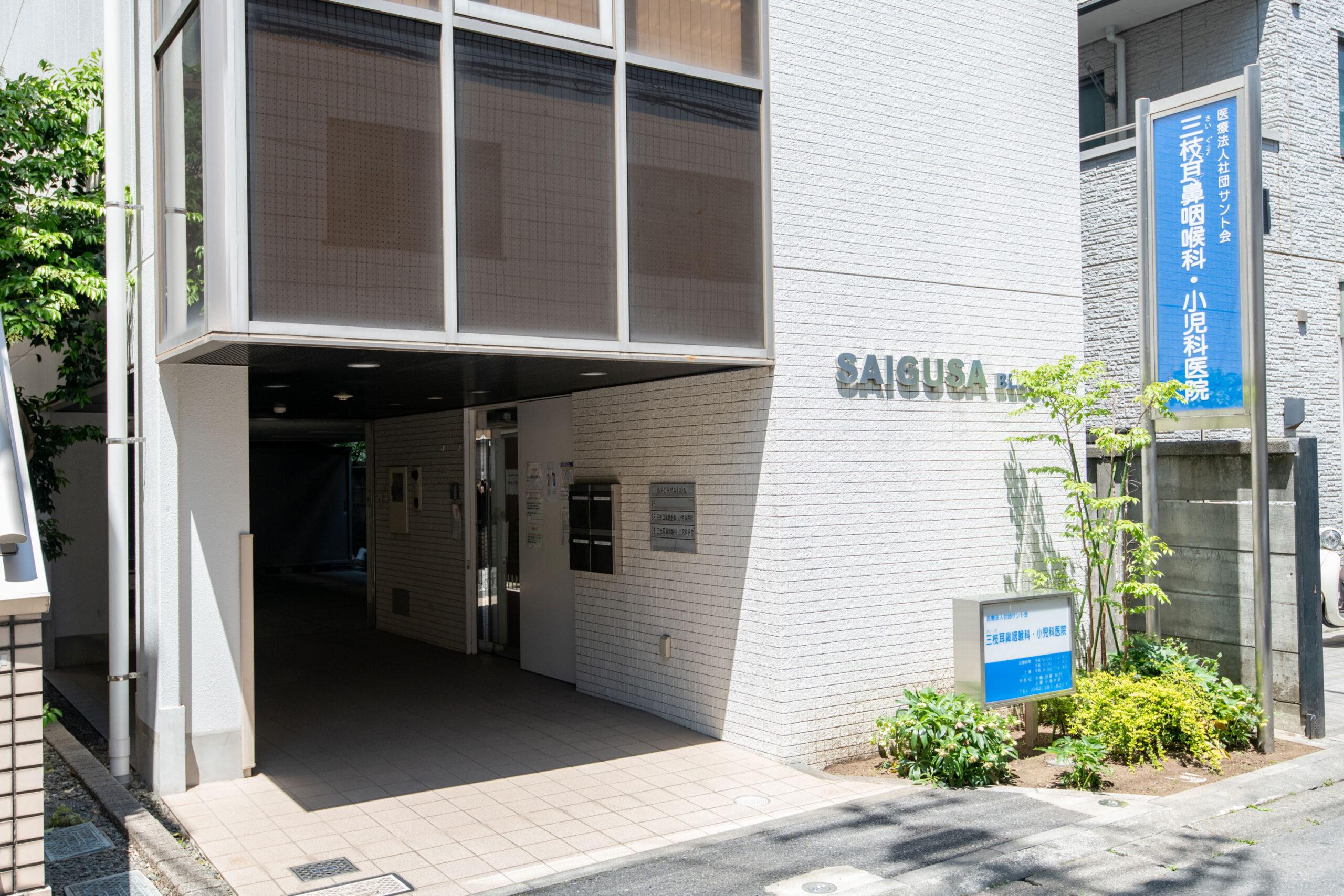 武蔵小金井駅徒歩2分の好アクセス